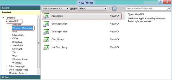 Visual Studio 2011: New Project